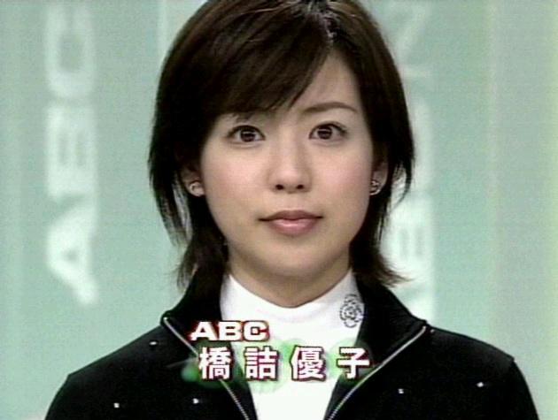 橋詰優子の画像 p1_19