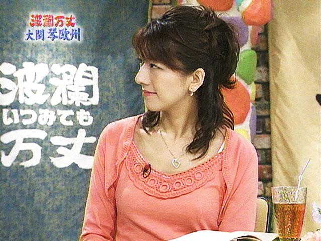 小野寺麻衣の画像 p1_32